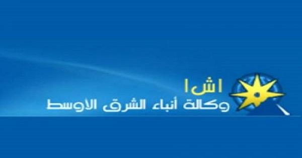 فضيحة أ ش أ صحفى يبث خبرللمشتركين يفضح فيه رئيس التحرير