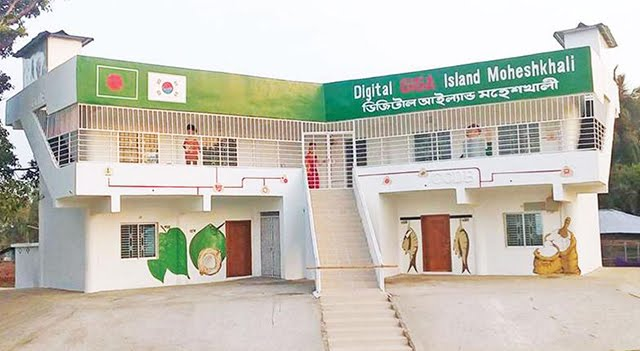 The-countrys-first-Digital-Island-started-in-Moheshkhali