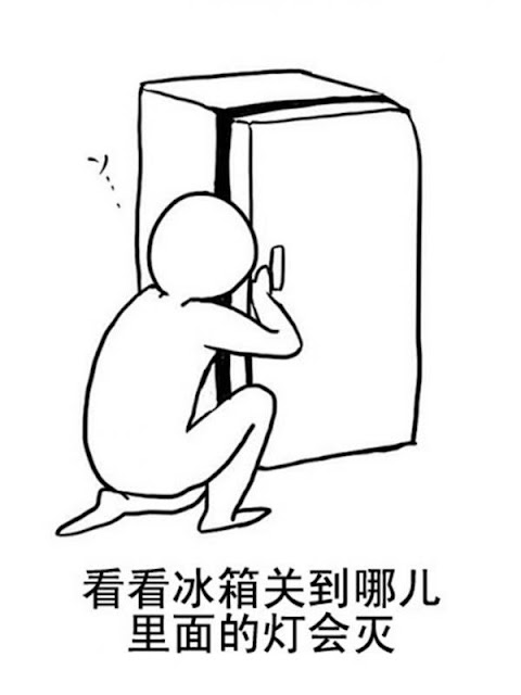 Menjadi saksi bagaimana lampu kulkas bisa mati saat ditutup