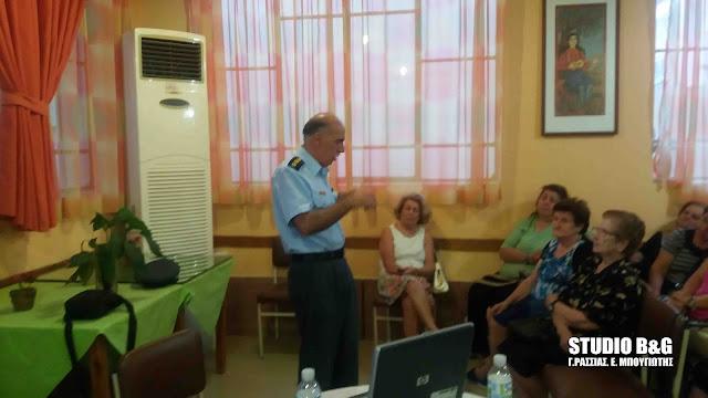 Ενημερωτική διάλεξη του Αστυνομικού Διευθυντή Αργολίδας στους ηλικιωμένους στο ΚΑΠΗ Άργους για τις τηλεφωνικές απάτες