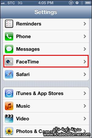 b1b9aa8b14e8a بعد الدخول على settings نقوم بإختيار FaceTime
