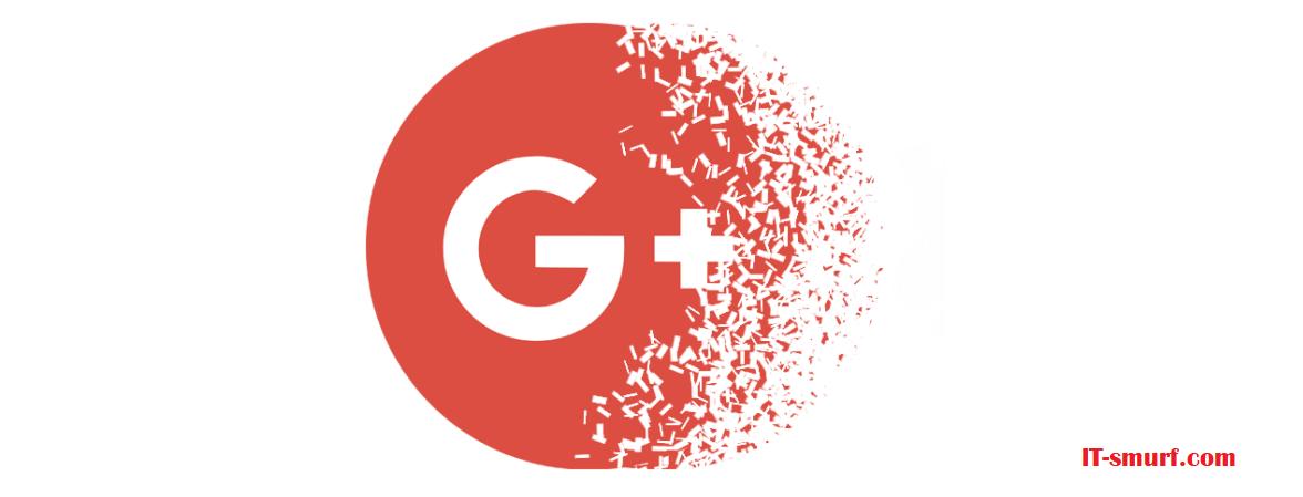 Google Plus Dihapus Berikut Yang Harus Dilakukan Seorang Blogger