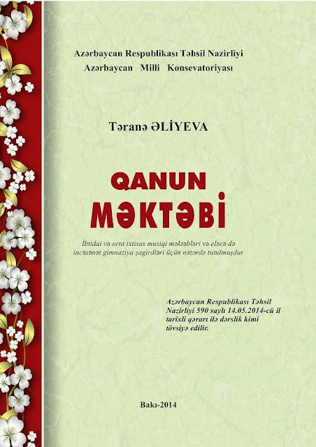 Təranə Əliyeva. Qanun məktəbi (2014)