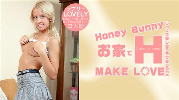 Kin8tengoku 1761 金8天国 1761 金髪天国 Huney Bunny お家でH MAKE LOVE Lovely / ラブリー