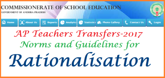 GO No 29 AP Teachers Rationalisation Norms and Guidelines Schools Rationalisation Guidelines and Norms for 2017 released by School Education Department of Andhra Pradesh | School Education Norms for Rationalisation of Schools,Posts and Staff under various managements like Government, Zilla Parishad, Mandal Parishad School Orders Issued | AP Teachers Transfers guidelines , Rules, Norms of Transfer Counselling 2017 Andhra Pradesh Teachers Transfer, Schools Rationalisation and web counselling schedule | Schedule for rationalisation of Primary/upper primary and high schools and transfer counselling of Teachers and HMs | AP Teachers Transfers Rules 2017 | Guidelines and Norms for Transfers counselling| AP Teachers Transfer Schedule,Eligibility Criteria. Entitlement Points, Rationalisation points, School related performance points for Teachers Transfers | AP GO 29 Dt 22-05-2017 Depending on this order released by Government all the schools in the state of AP will follow the Staff Pattern from 2017 | GO No 29 AP Rationalisation Norms 2017 for AP Teachers Transfers in May/June 2017| School Education - Norms for Rationalisation of Schools, Posts and Staff under various managements (viz.) Government, Zilla Parishad, Mandal Parishad Schools – Orders Issued./2017/05/ap-go-29-ap-schools-and-teachers-rationalisation-Draft-norms-2017-for-primary-upper-primary-high-schools.html