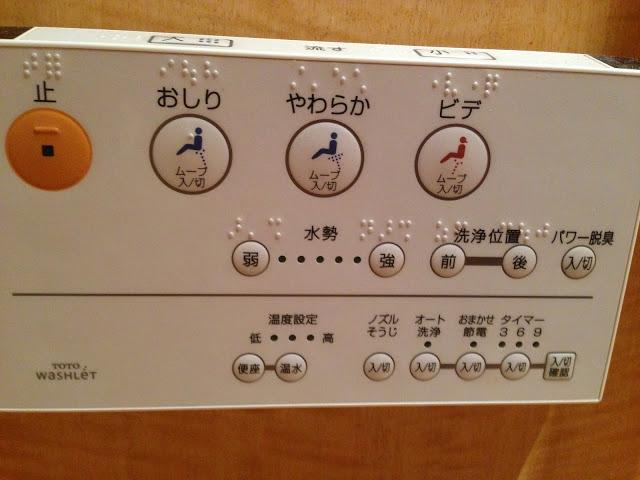 Must do TOKYO, Japan