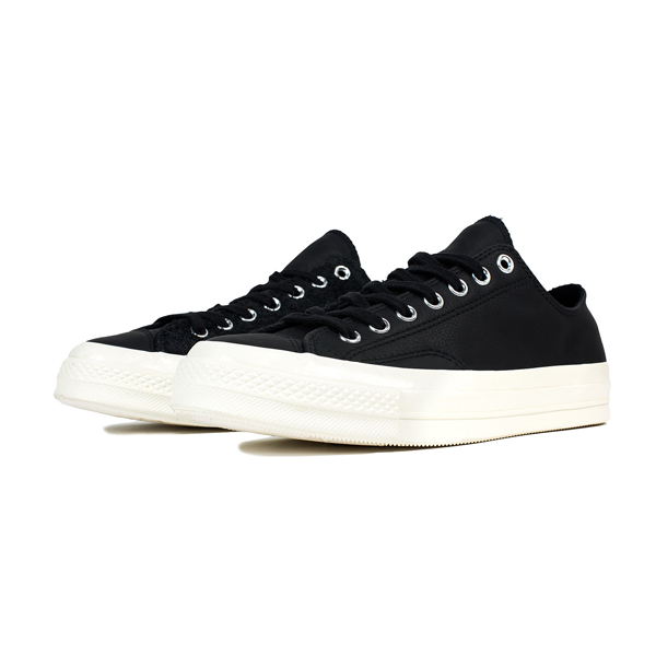 9fcd61a886a New Converse in Store and Online 8.3.16 – The Darkside Initiative