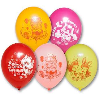 Воздушные шарики с днем варенья