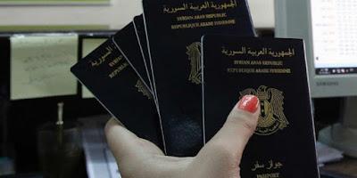 جواز سفر سوري جديد استوكهولم