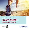 Allianz World Run – Ratchaburi • 2018
