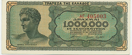 https://3.bp.blogspot.com/-Vq4CSuORXP4/UJjsPIYBsZI/AAAAAAAAKHo/rAalUIrIa14/s640/GreeceP127a-1000000Drachmai-1944-donated_f.jpg