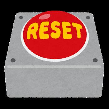 リセットボタンのイラスト(オン)