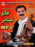 Salah Lamzabi-3arfak Ach Katsway 2015