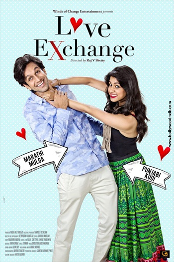 Love Exchange 2015 Hindi Movie Download