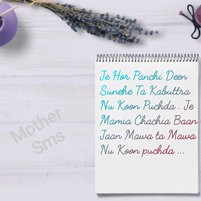 Best Quotes Corporate World- Topic 2018 Hate Punjabi, Best attitude quotes in Hindi punjabi Here, Collection 2018 punjabi status