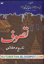 Tasawwuf Tareekh Aur Haqaiq
