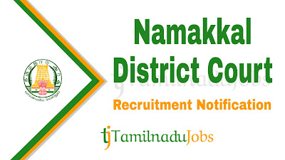 Namakkal District Court Recruitment notification 2019, govt jobs for 10th pass, govt jobs for graduate