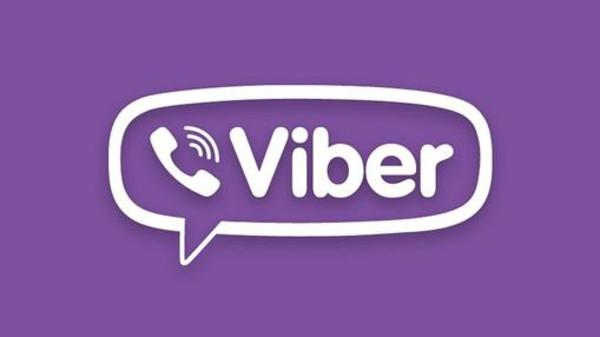 تحميل برنامج Viber الفايبر للكمبيوتر برابط مباشر