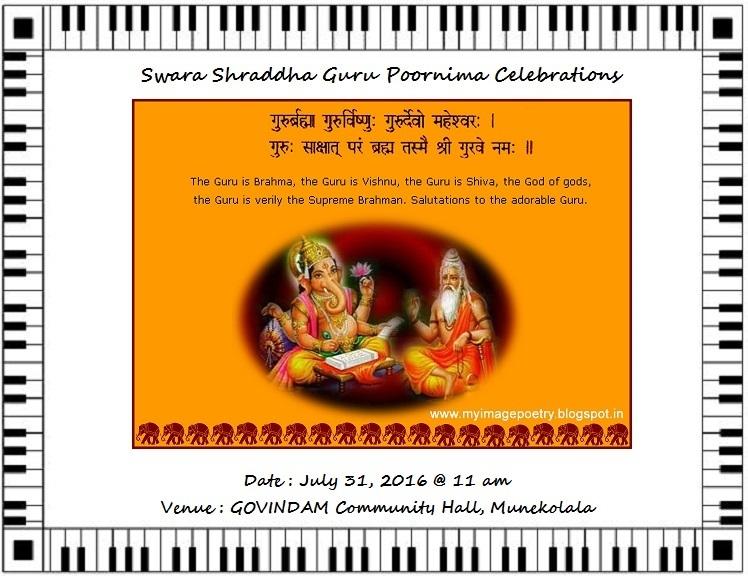 Pratham Varsha Shraddha