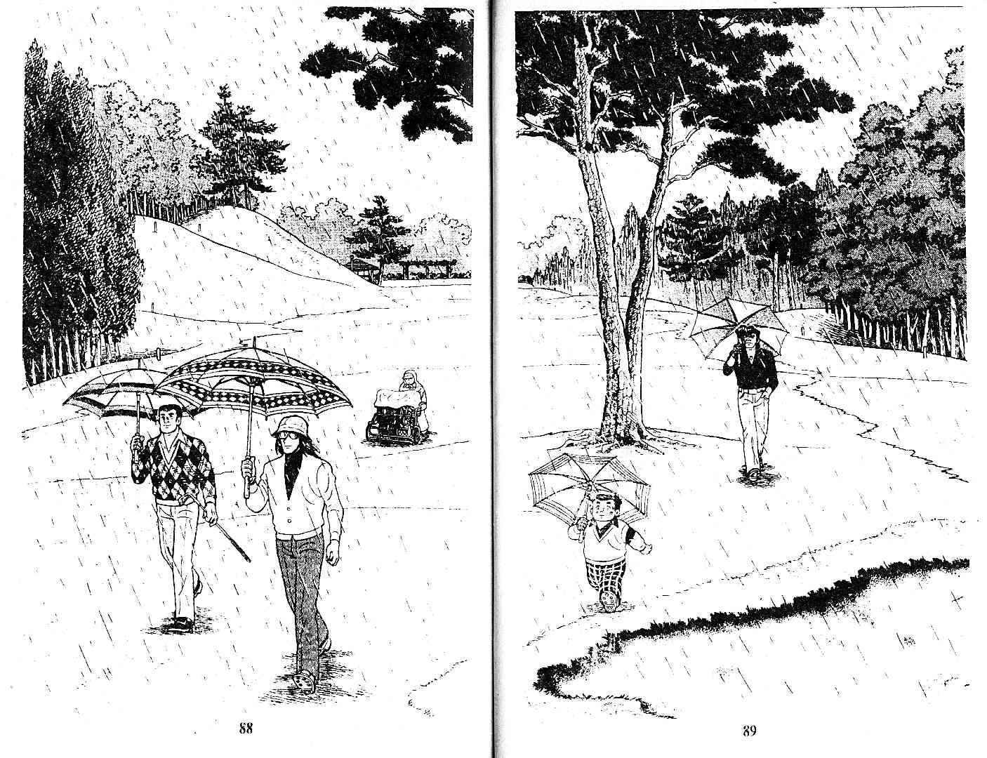 Ashita Tenki ni Naare chapter 26 trang 43