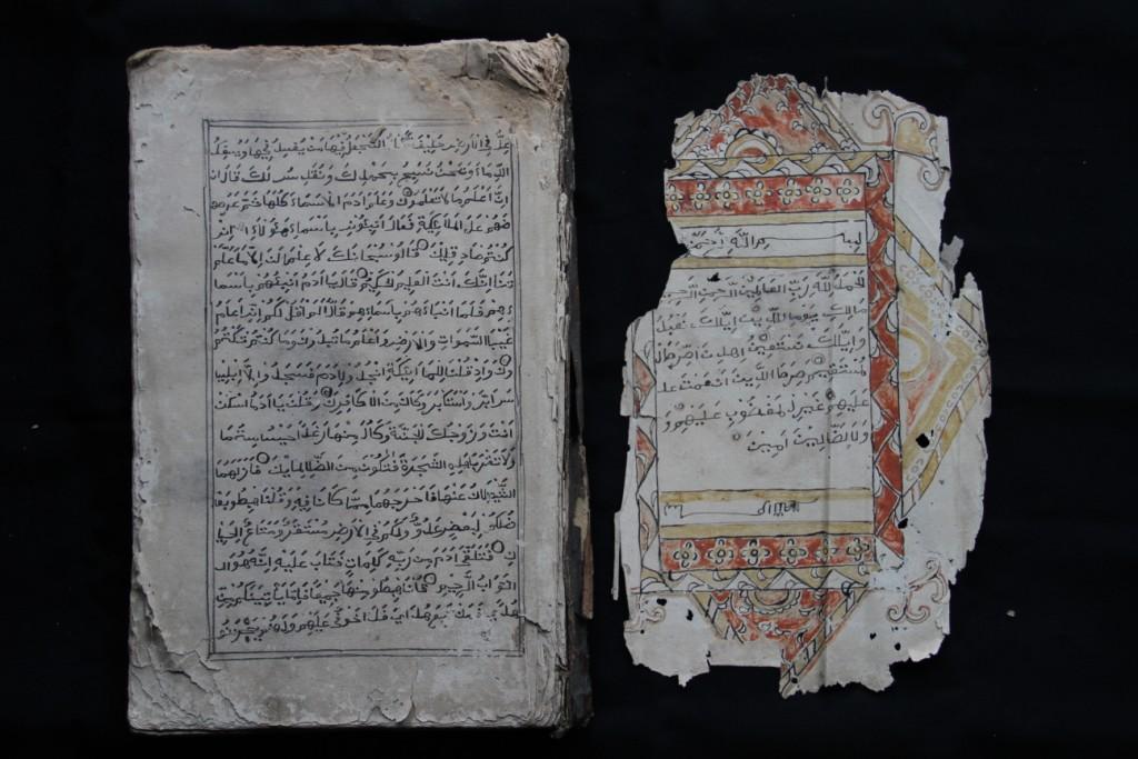 Memusnahkan Mushaf Al-Quran Rusak