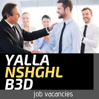 HR Senior Manager - Pipeline : hr vacancies