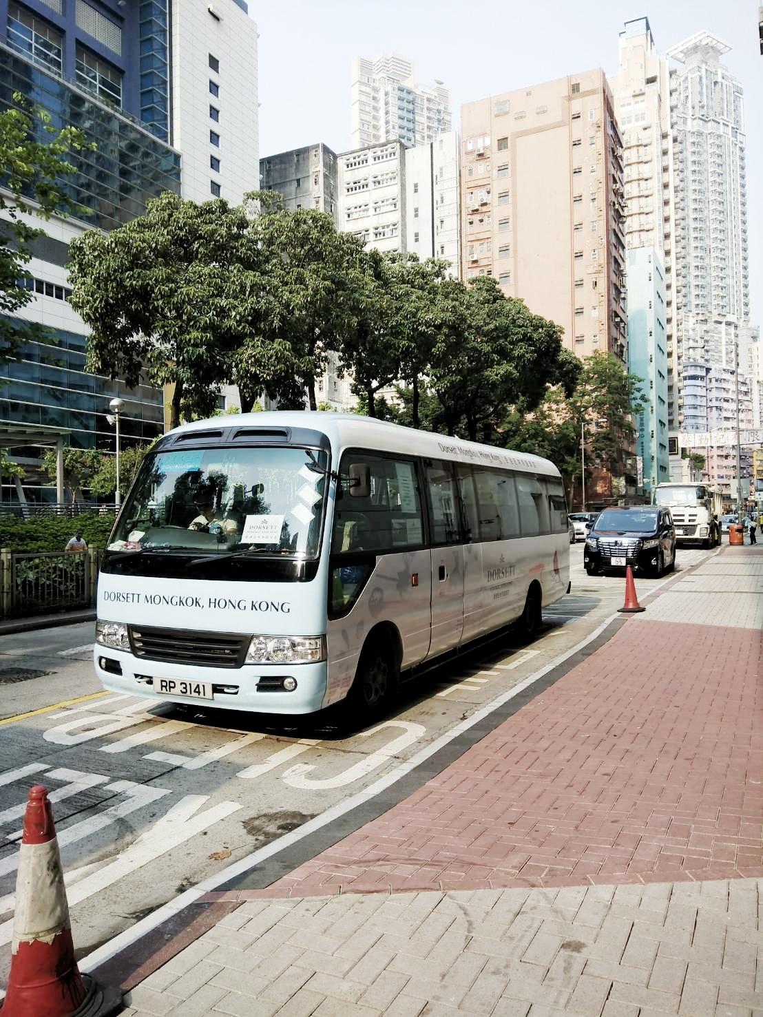 Dorsett Hotel Mong Kok Hong Kong Heplinclara Food And Travel Tiket Masuk Sky 100 Hongkong Anak Misalnya Ladies Market Star Ferry Dan Beberapa Lainnya Yang Bisa Langsung Kalian Cek Di Websitenya