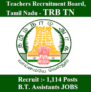 Teachers Recruitment Board, TRB, TRB TN, freejobalert, Sarkari Naukri, TRB TN Admit Card, Admit Card, trb tn logo
