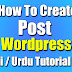 How To Create Blog Post In Wordpress 2019