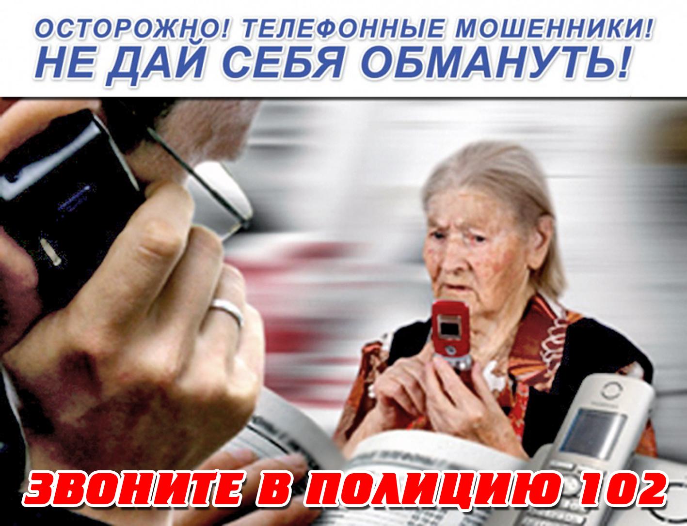 займы которые не звонят контактным лицам