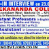 Vivekananda College Recruitment 2018 Assistant Professor and PG Assistant Teacher Post