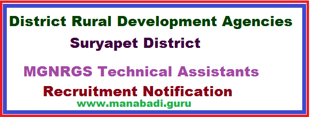 DRDA Suryapet District, TS MGNREGS,Technical Assistants Recruitment,TS Jobs