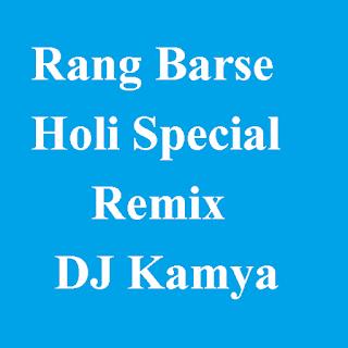 Rang Barse - Holi Special Remix 2013 (DJ Kamya)