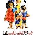Canzoni per Bambini Zecchino d'Oro