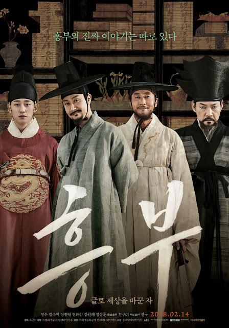 Netizen reviews of 'Heung-Boo: The Revolutionist'