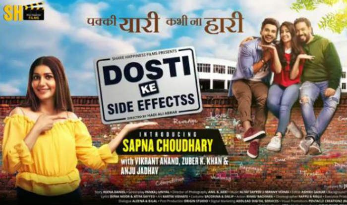 Bollywood movie Dosti Ke Side Effects Box Office Collection wiki, Koimoi, Wikipedia, Dosti Ke Side Effects Film cost, profits & Box office verdict Hit or Flop, latest update Budget, income, Profit, loss on MT WIKI, Bollywood Hungama, box office india