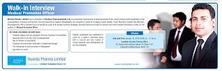 Navista Pharma Limited Job Circular 2019