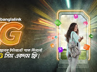 Banglalink Free SIM Replacement for All Prepaid Customers