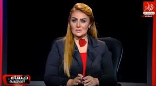 برنامج مساء العاصمة مع رانيا محمود ياسين حلقة الاحد 17-9-2017