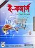Bangla E-commerce PDF Book Download
