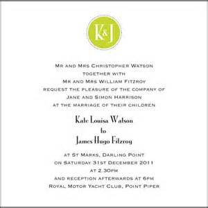 how to word a wedding invitation wedding invitations how to word wedding invitations 5027