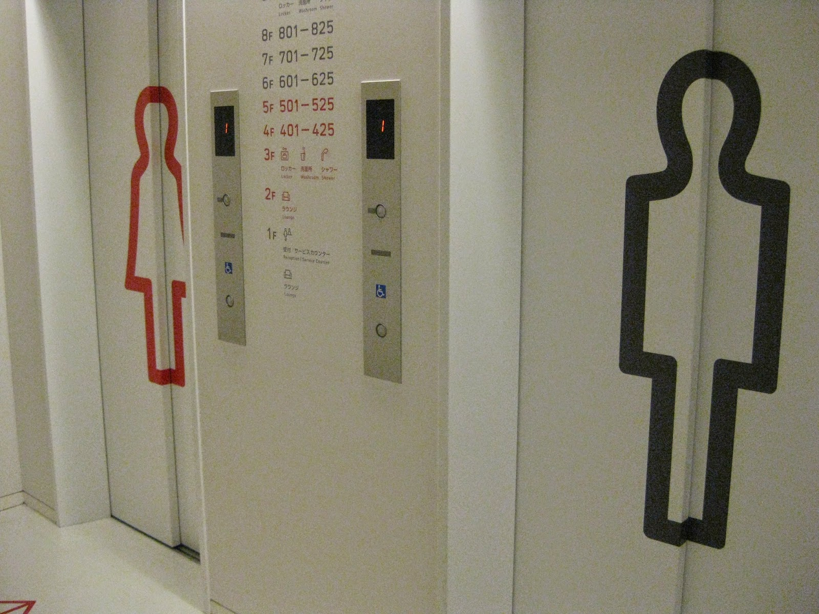 Kyoto - Men and women take separate elevators to men-only and women-only floors