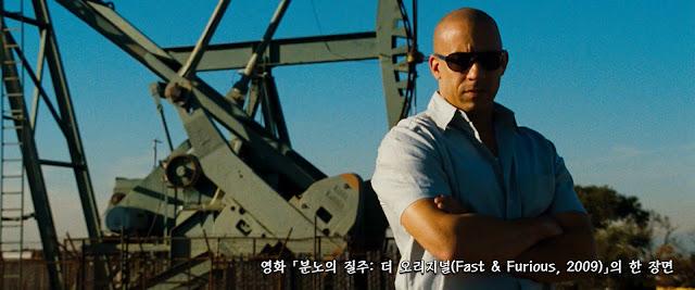 분노의 질주 더 오리지널(Fast & Furious, 2009) scene 01