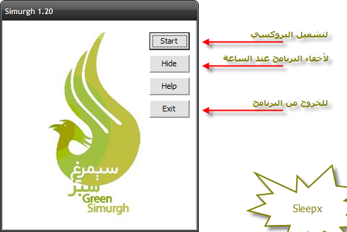 Simurgh download