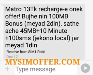 robi 13tk recharge offer,robi bundle pack, 1tk 100mb, 10minute, 100sms pack, robi 45mb pack, রবি বান্ডিল প্যাক, রবি ১৩টাকা রিচার্জ অফার, ১০০এমবি ইন্টারনেট, ১০মিনিট, ১০০এসএমএস, ৪৫এমবি ইন্টারনেট প্যাক, রবি সুপার বান্ডিল অফার