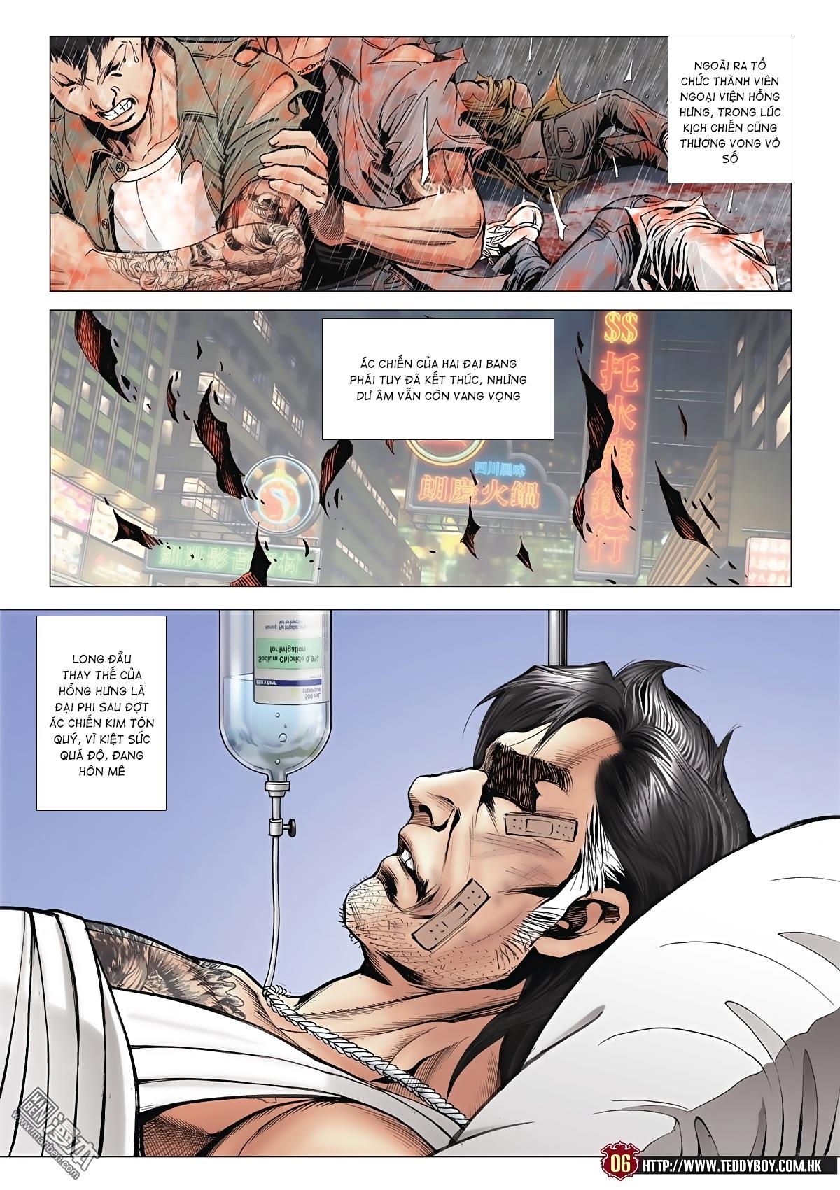 Người Trong Giang Hồ chapter 2045: câu chuyện thiên thu trang 5