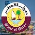 الأنابيك - سكيلز: مؤسسة قطرية تشغل 10 حراس أمن خاص، آخر أجل للترشيح هو 29 ماي 2019