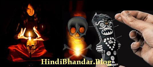 Most Powerful Vashikaran Mantra : वशीकरण के आसान मंत्र