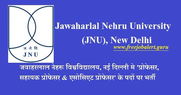 Jawaharlal Nehru University, JNU, New Delhi, University, University Recruitment, Professor, Assistant Professor, Associate Professor, P.hd, Post Graduation, Latest Jobs, jnu logo