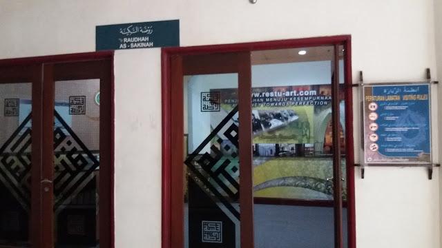Raudhah As-Sakinah (Galeri 1)
